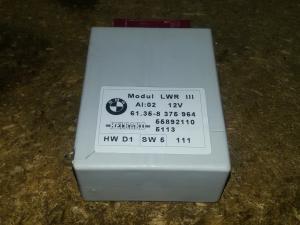LWR блок корректора фар бмв е39